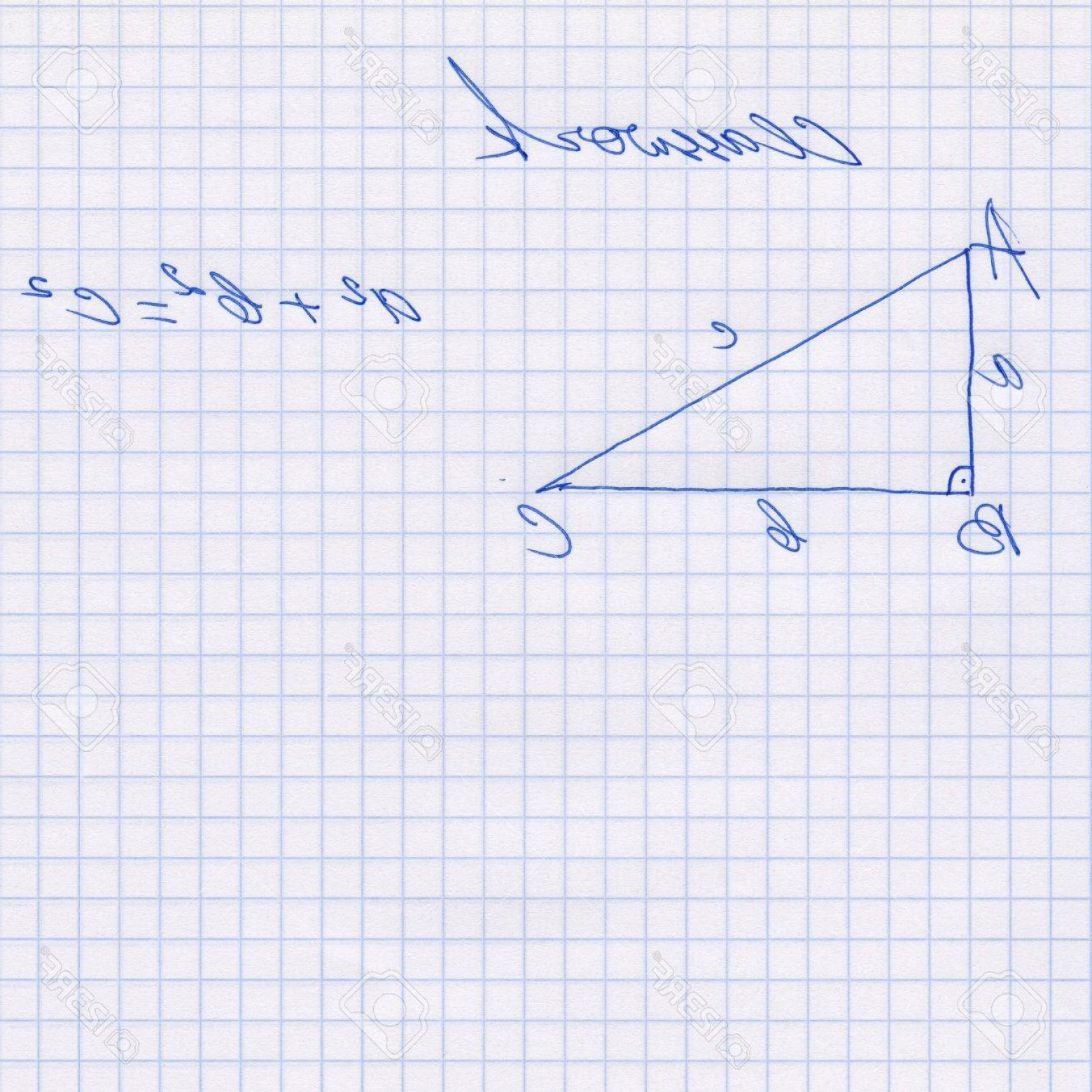 Vector Addition By Pythagoras Picture: Photopythagoras Rule Explained In The Exercise Book Pythagorean Theorem Sketched On The White Squared Pap
