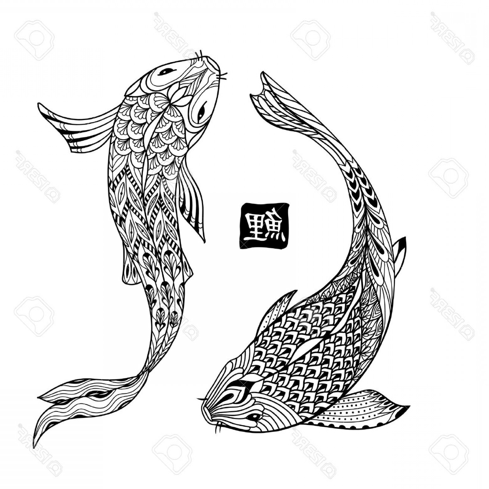 Koi Vector: Photostock Vector Hand Drawn Koi Fish Japanese Carp Line Drawing For Coloring Book Doodle Characters Meaning Carp