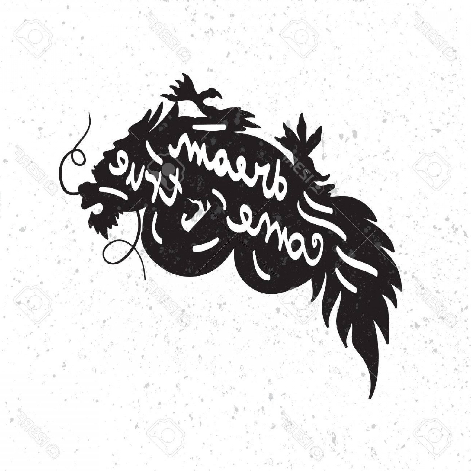 Oriental Dragon Vector: Photostock Vector Isolated Chinese Dragon Oriental Feng Shui In Symbol Of The Yin Yang Dream Come True Lettering Vecto