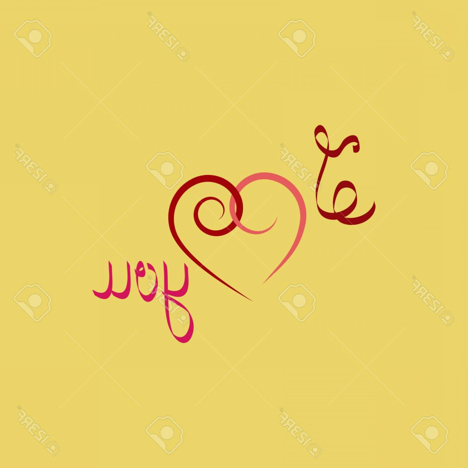 I Love You Mark Vector: Photostock Vector Lettering I Love You Card Red Sign On Yellow Background Romantic Symbol Linked Join Love Passion And