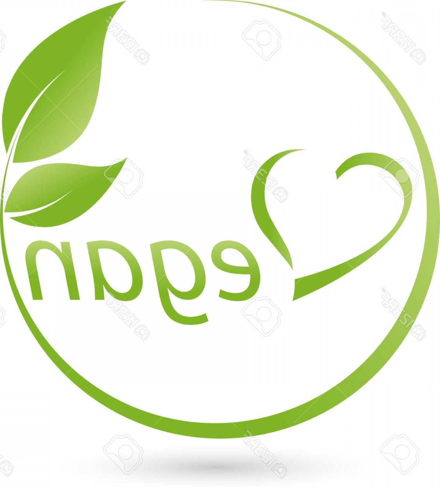 Vegan Heart Vectors: Photostock Vector Vegetarian Symbol With Scrolling Vegan Heart