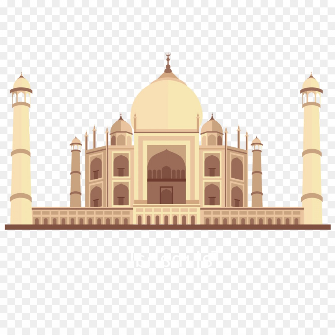 Taj Mahal Vector: Png Taj Mahal Landmark Illustration Vector Taj Mahal