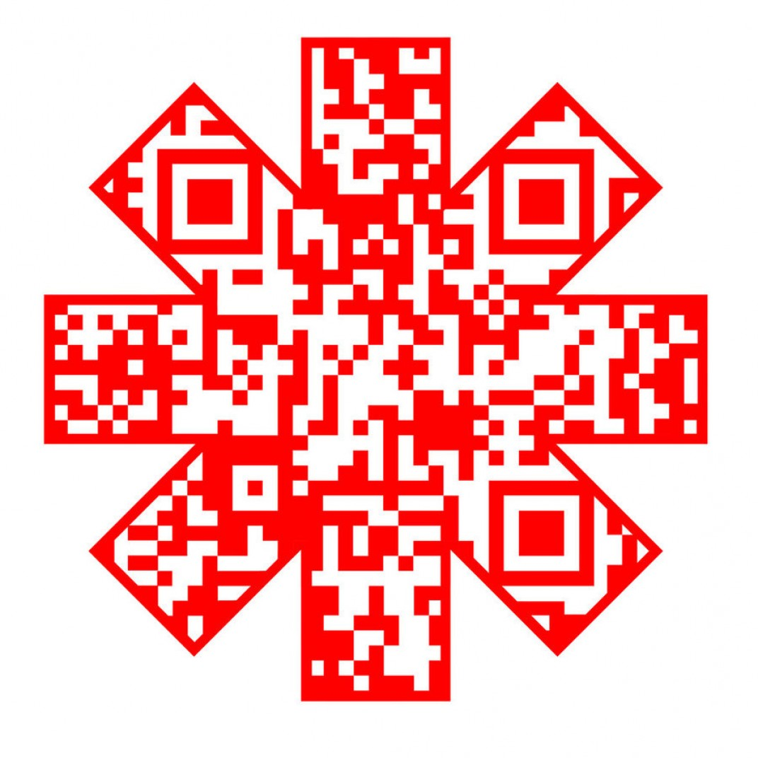 GMP Logo Vector: Red Hot Chili Peppers Qr Code