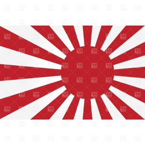 Vector Sun Japan: Sun Red Japan Background Vector Illustration