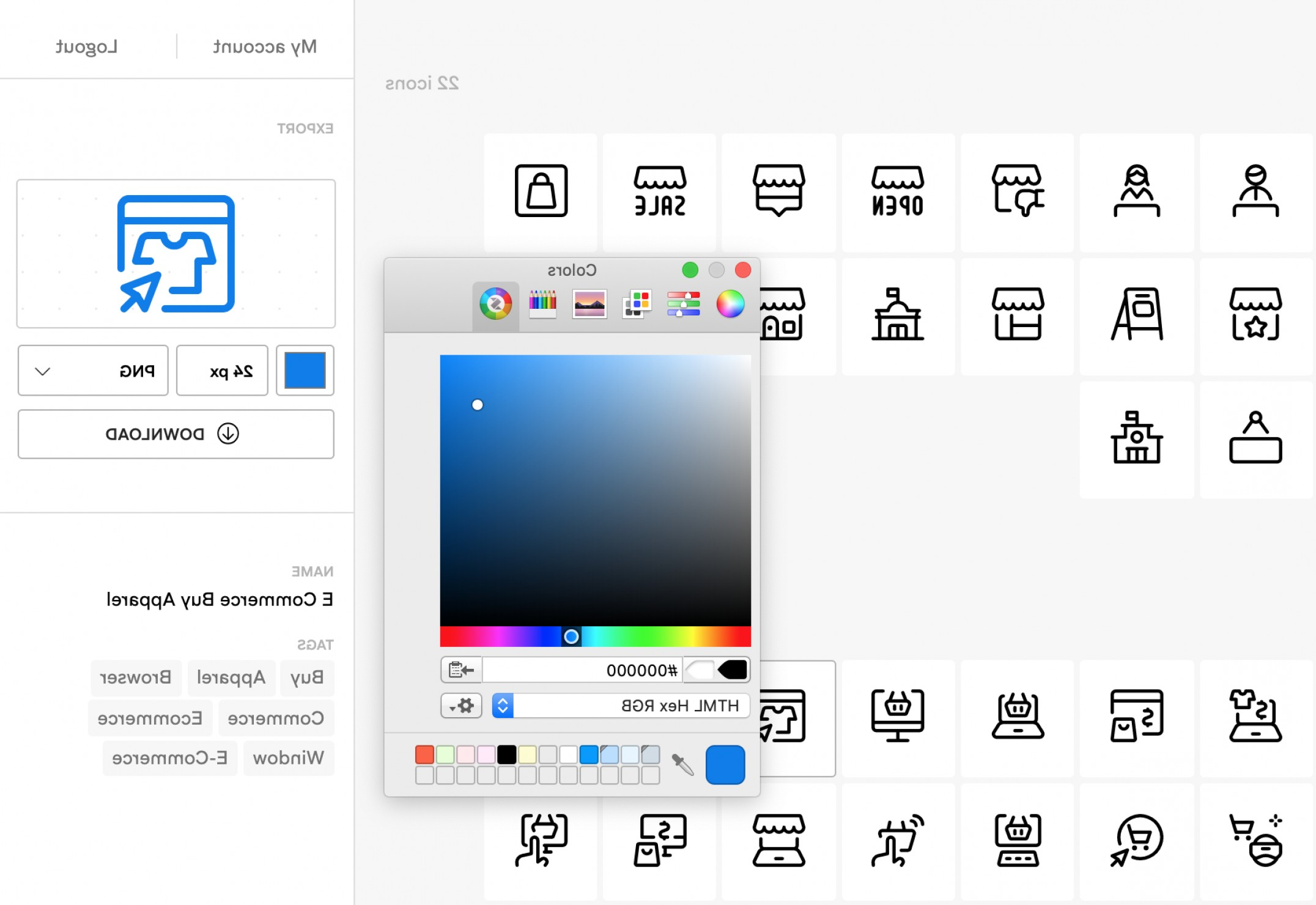 Amazing Window Vector: Search And Download Icons With The New Streamline App Cdacfcfd