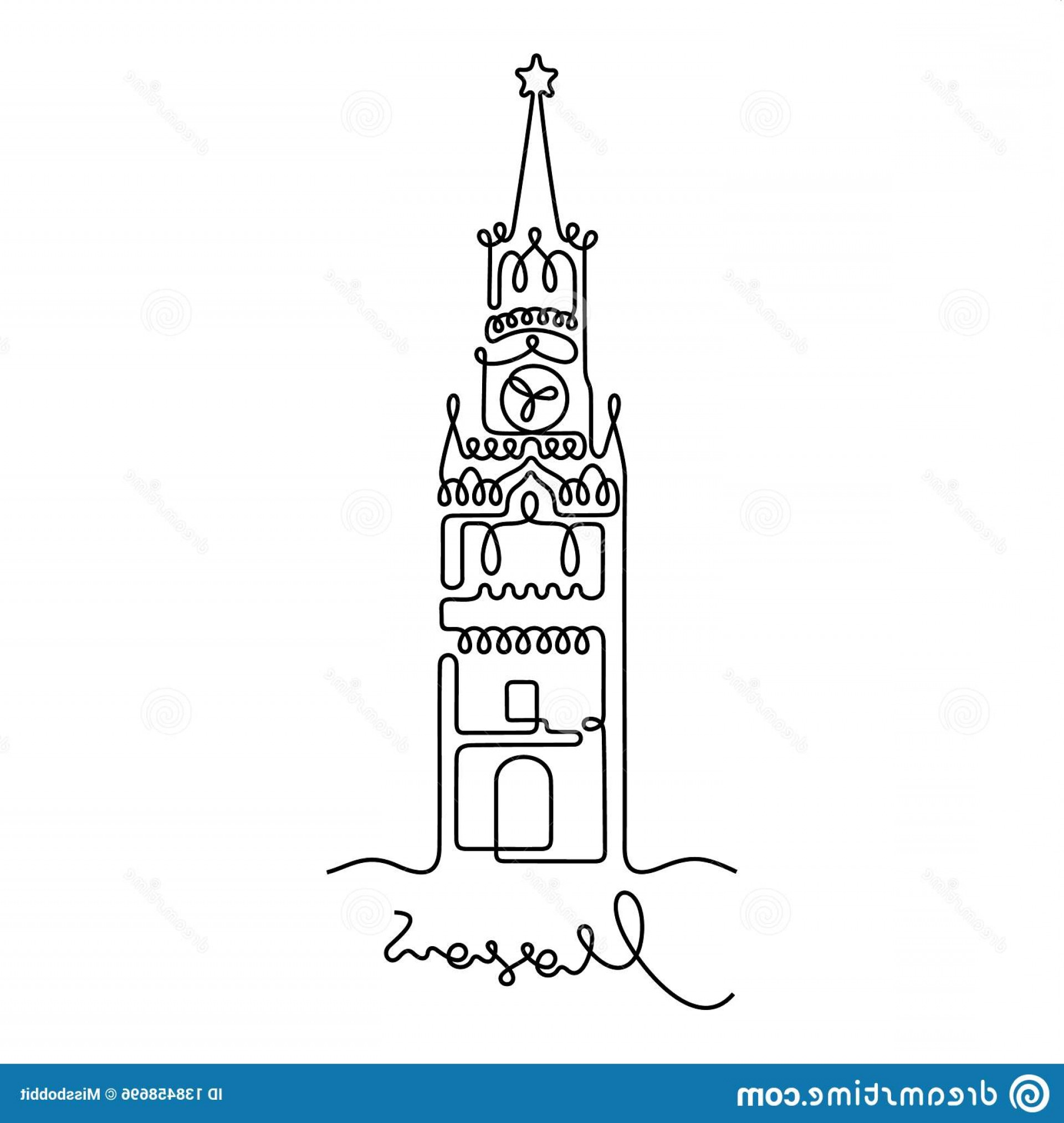 Kaya Vector: Spasskaya Tower Moscow Russia Artistic One Line Vector Design Graphic Black White Architectural Sketch Kremlin Russia Image