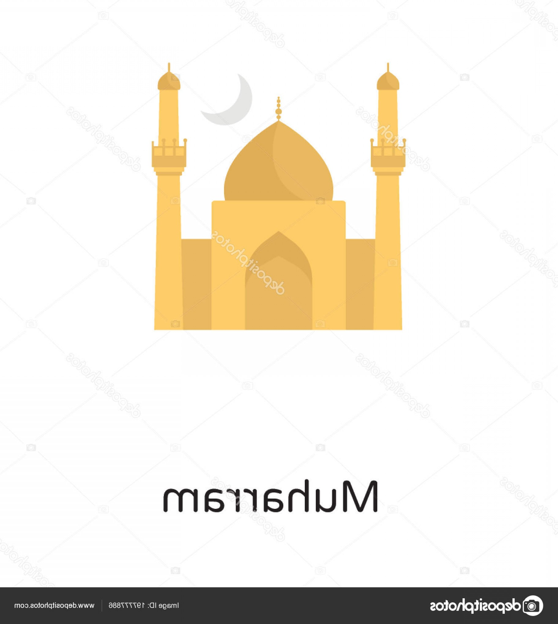 Vector Holy Shrine: Stock Illustration Imam Hussain Shrine Icon Holy