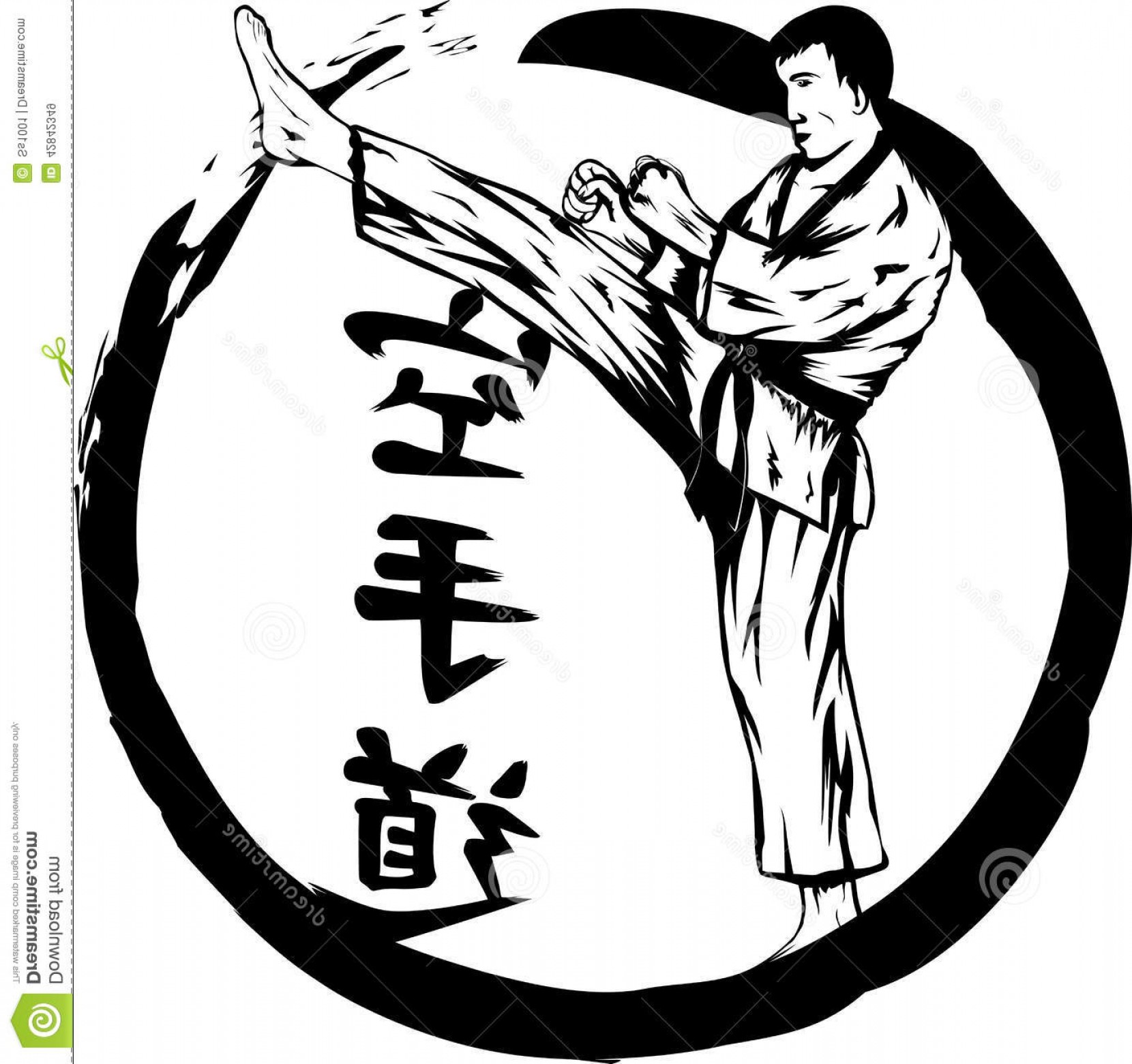 Karate Vector: Stock Illustration Karate Vector Illustration Karateka Carries Out Kick Hieroglyph Do Image