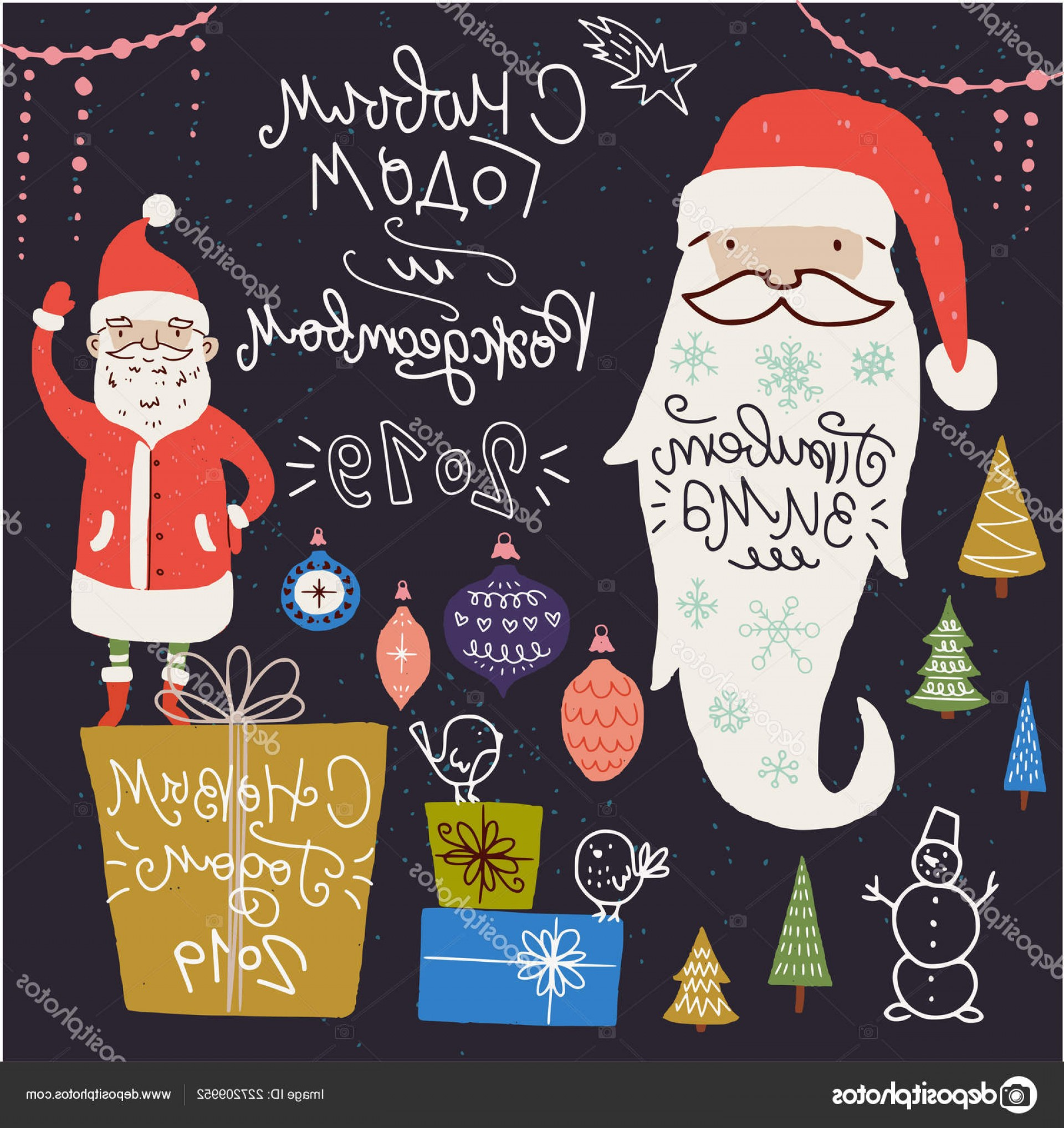 Christmas Vector Sayingd: Stock Illustration Set Christmas Hand Drawn Illustrations