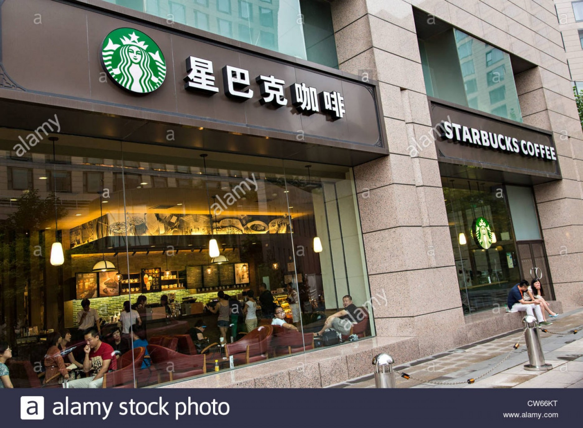 Starbucks China Vector: Stock Photo Store Front Of A Starbucks Coffee Shop In Beijing China
