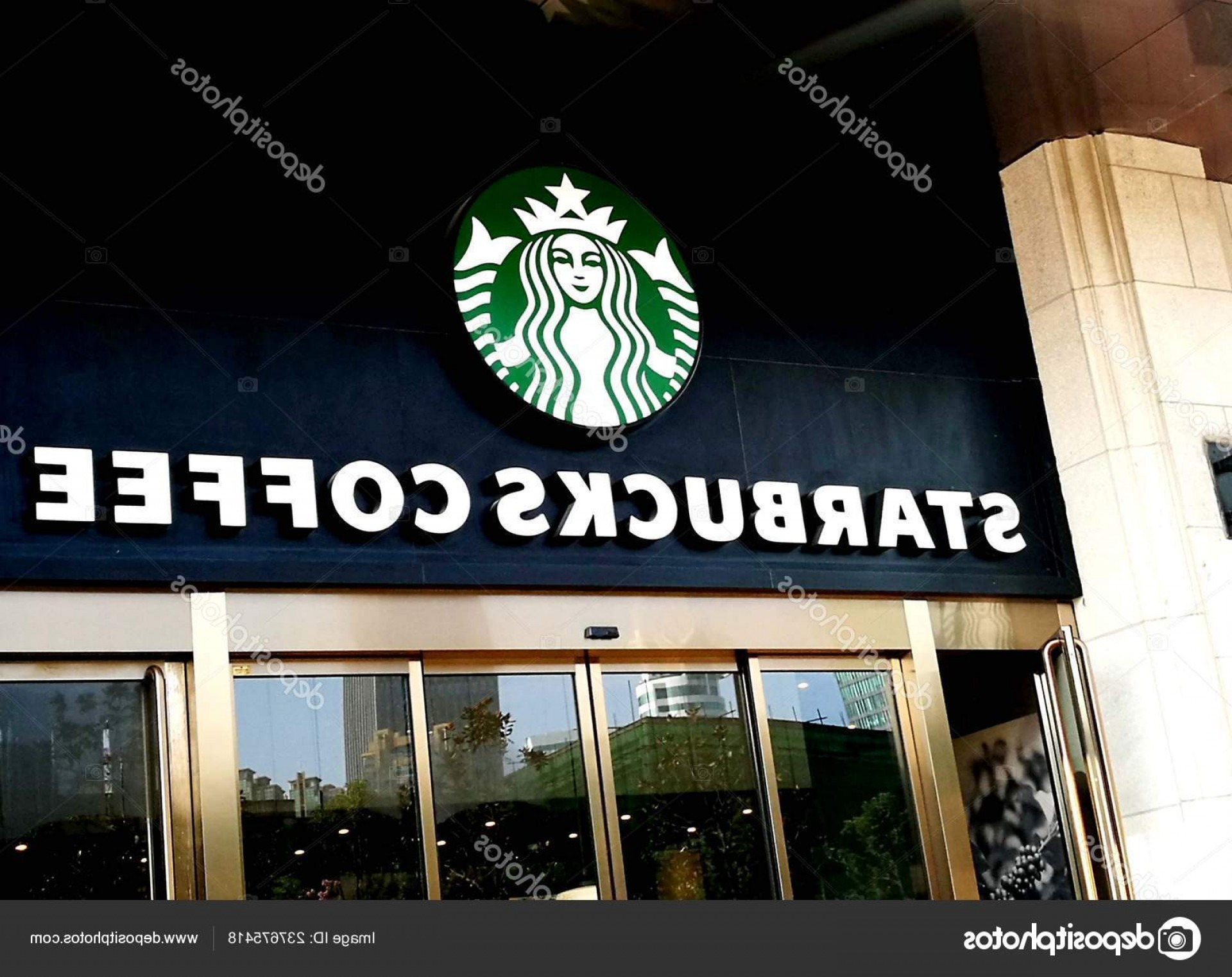 Starbucks China Vector: Stock Photo View Cafe Starbucks Coffee Huaibei