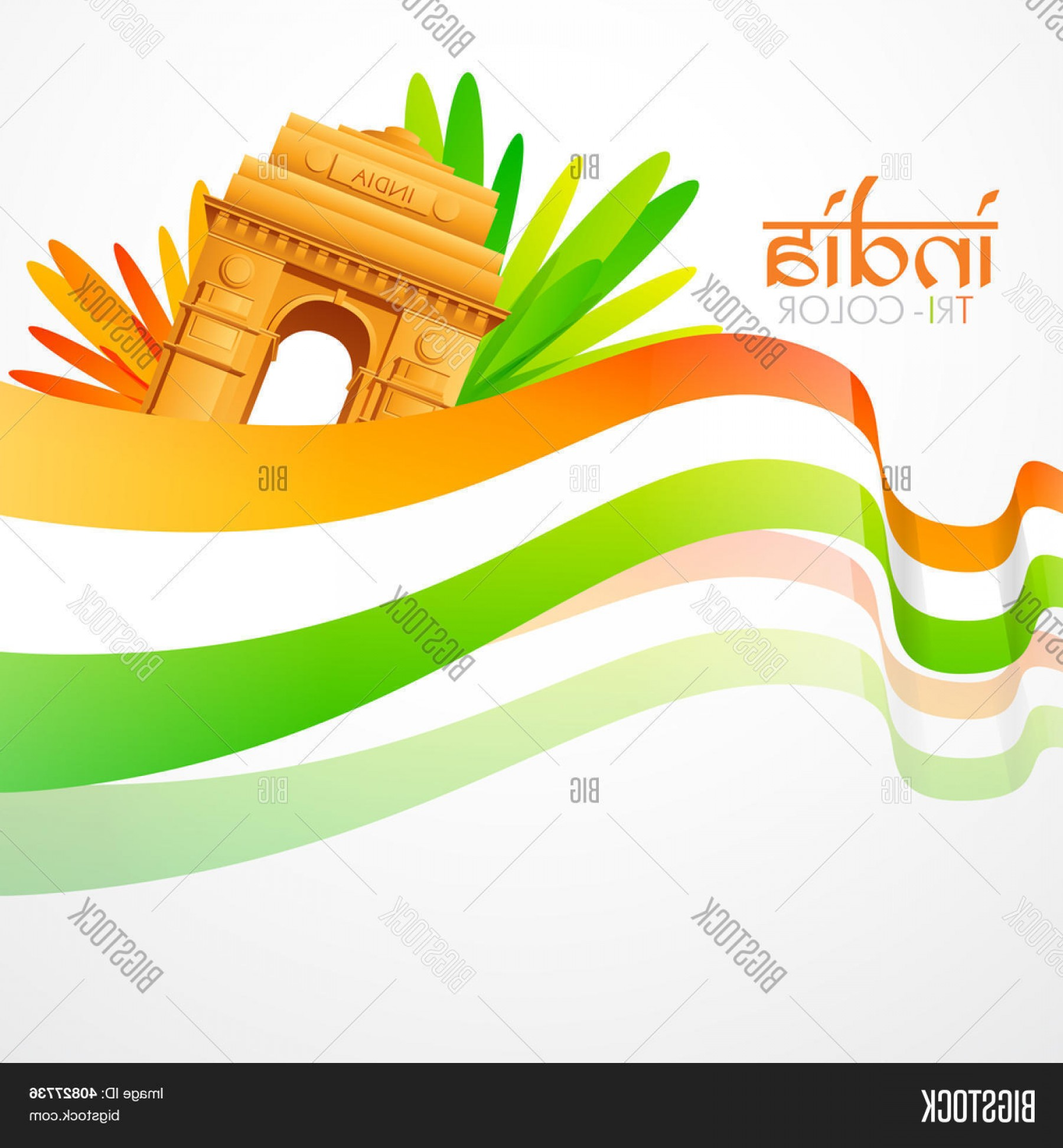 India Flag Vector: Stock Vector Vector Wave Style Indian Flag With India Gate