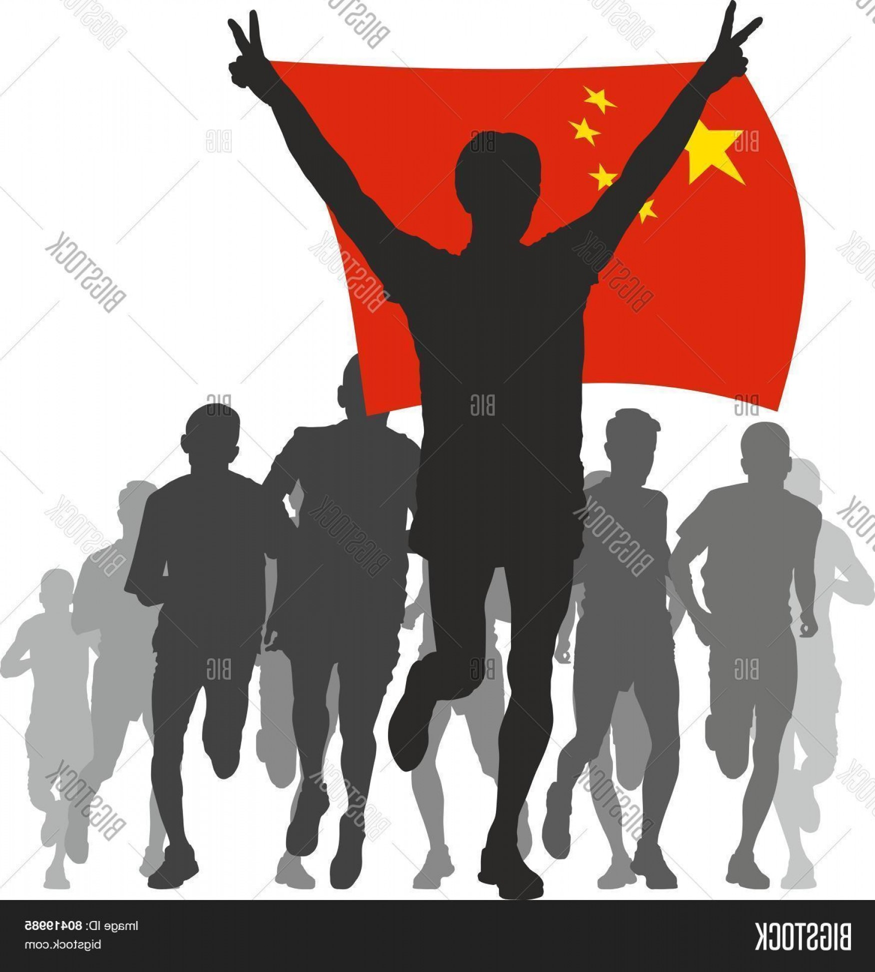 Color Guard Silhouette Vector: Stock Vector Winner With Thechina Flag At The Finish