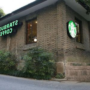 Starbucks China Vector: Starbucks Plans Double Number Chinese Stores