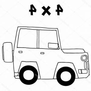 Vector Clip Art Of Jeep: Stock Illustration Adventure Jeep Illustration Design Vector Suitable T Shirt Poster Cover Book Other Color Text Can Be Changed Image