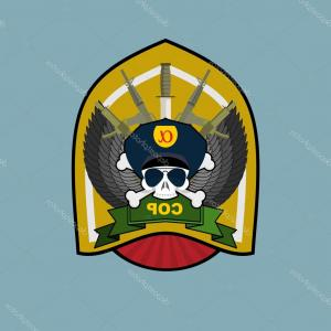 Vector Special Forces Helmet: Stock Illustration Special Forces Emblem Military Logo