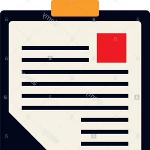 Report Icon Vector: Stock Photo News Report Icon Vector Illustration Black Sign On Isolated Background