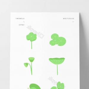 Vector Summer Heat: Summer Heat Cartoon Fresh Lotus Leaf Vectorhukm