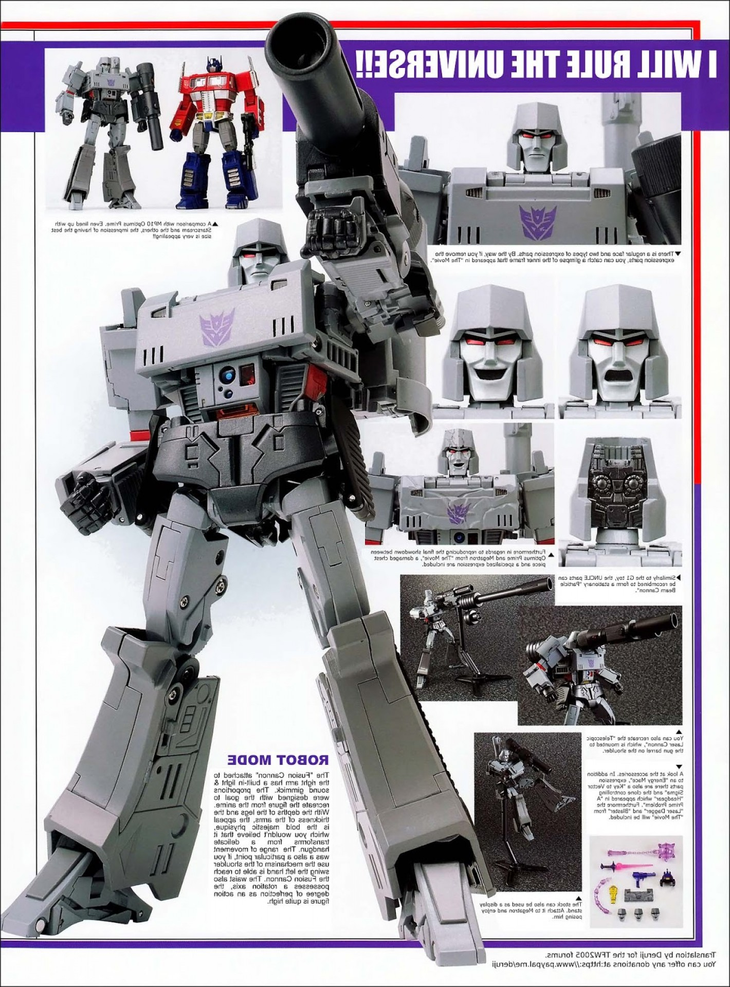 Key To Vector Sigma Transformers Prime: Tf Masterpiece Megatron Ver New Info