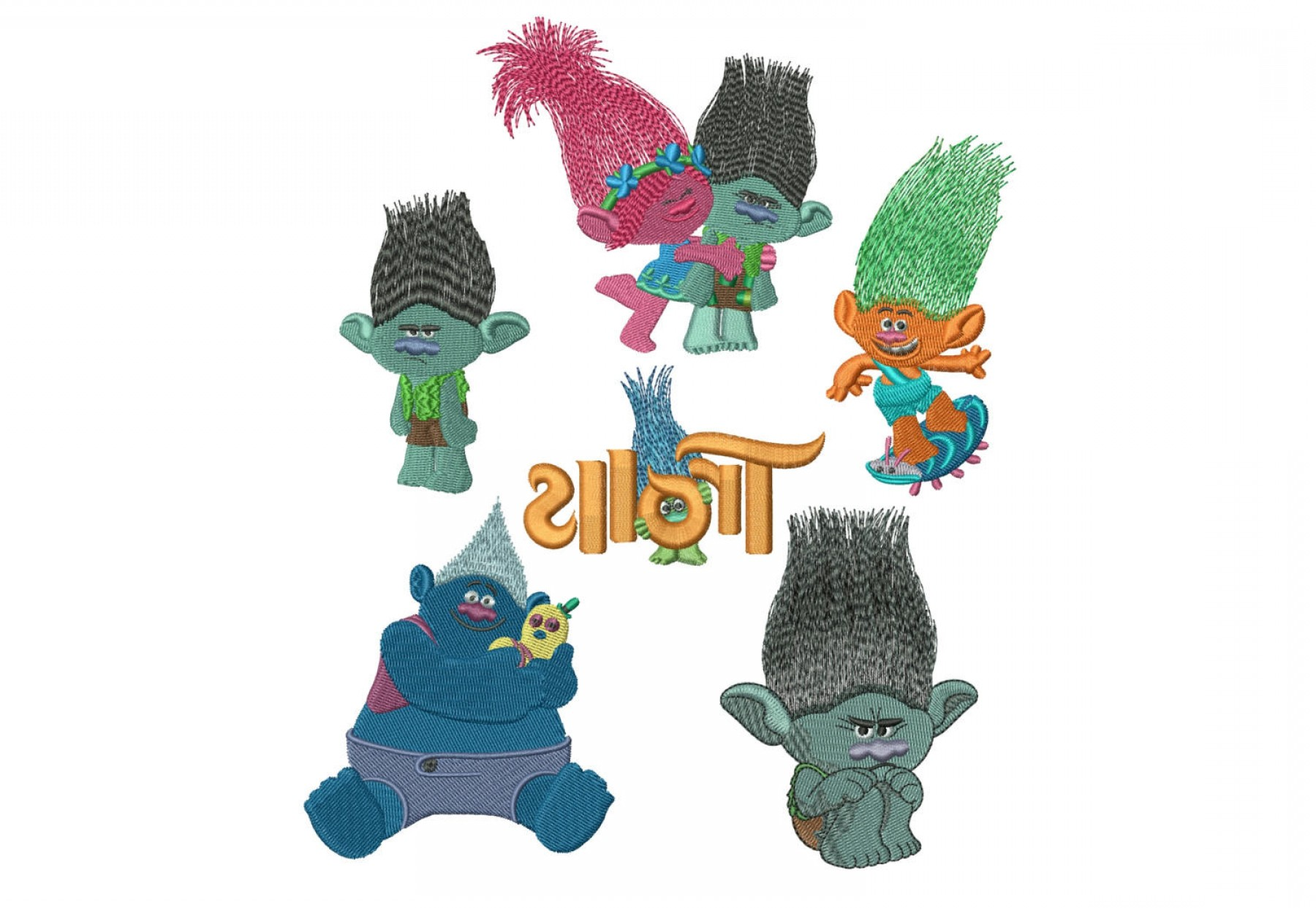 Trolls Poppy And Branch Vector Art: Trolls Machine Embroidery Designs Designs