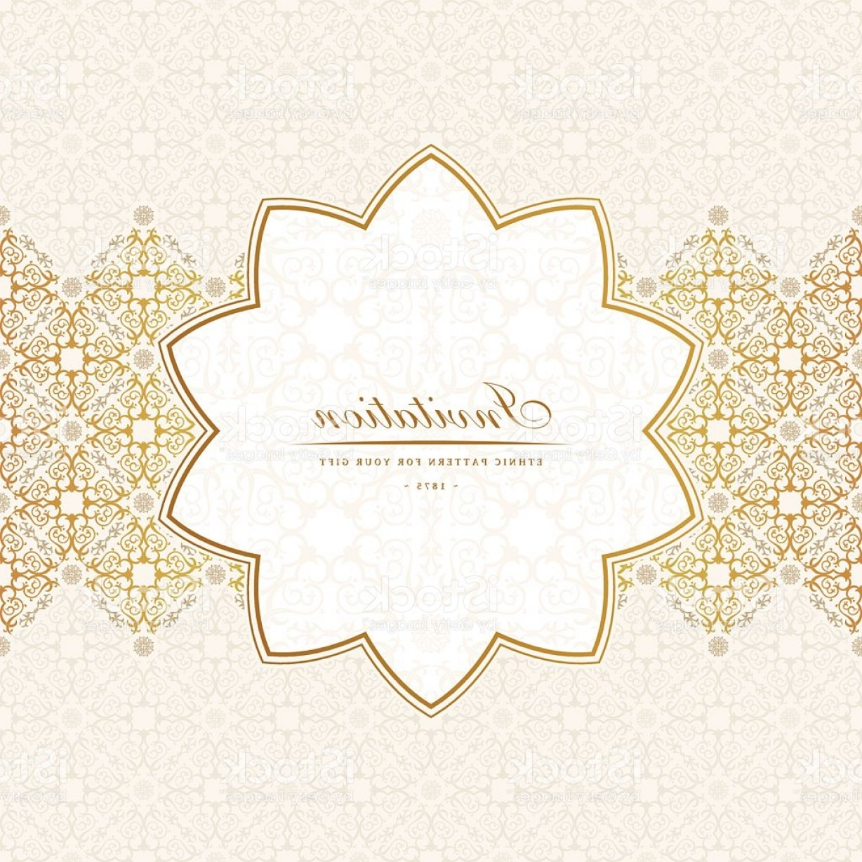 Vector Ornate Vintage Frame Blank: Vector Banner Islam Ethnic Design Invitation Vintage Label Blank Frame Gm