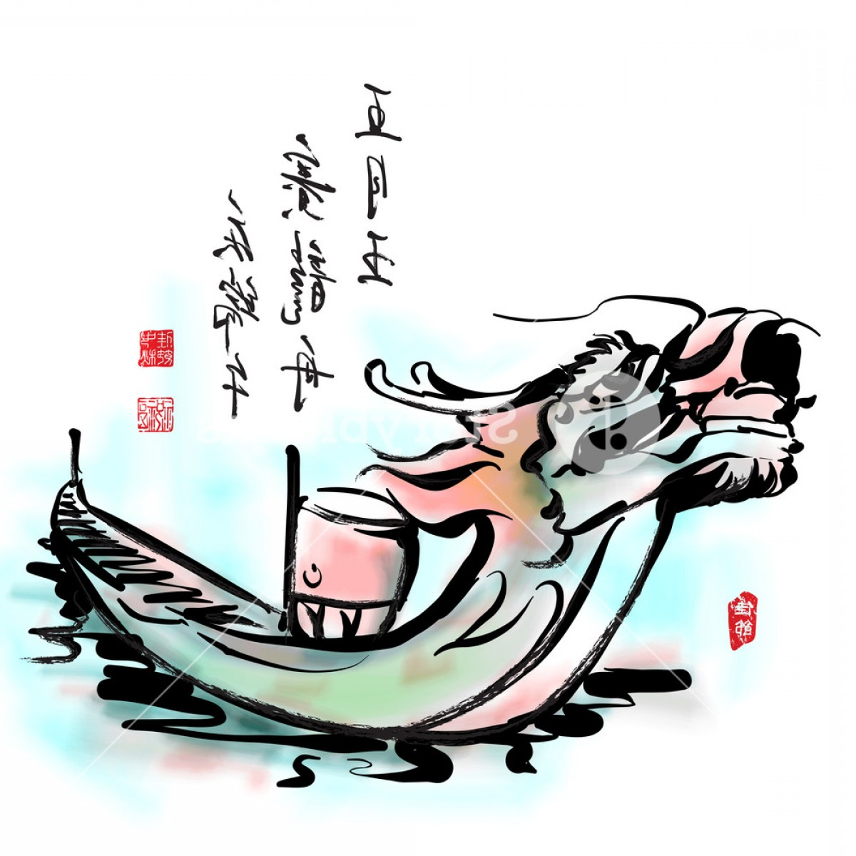 Oriental Dragon Vector: Vector Ink Painting Of Chinese Dragon Boat For Dragon Boat Festival Translation Th Of May Hxgnvmubjgqckxt
