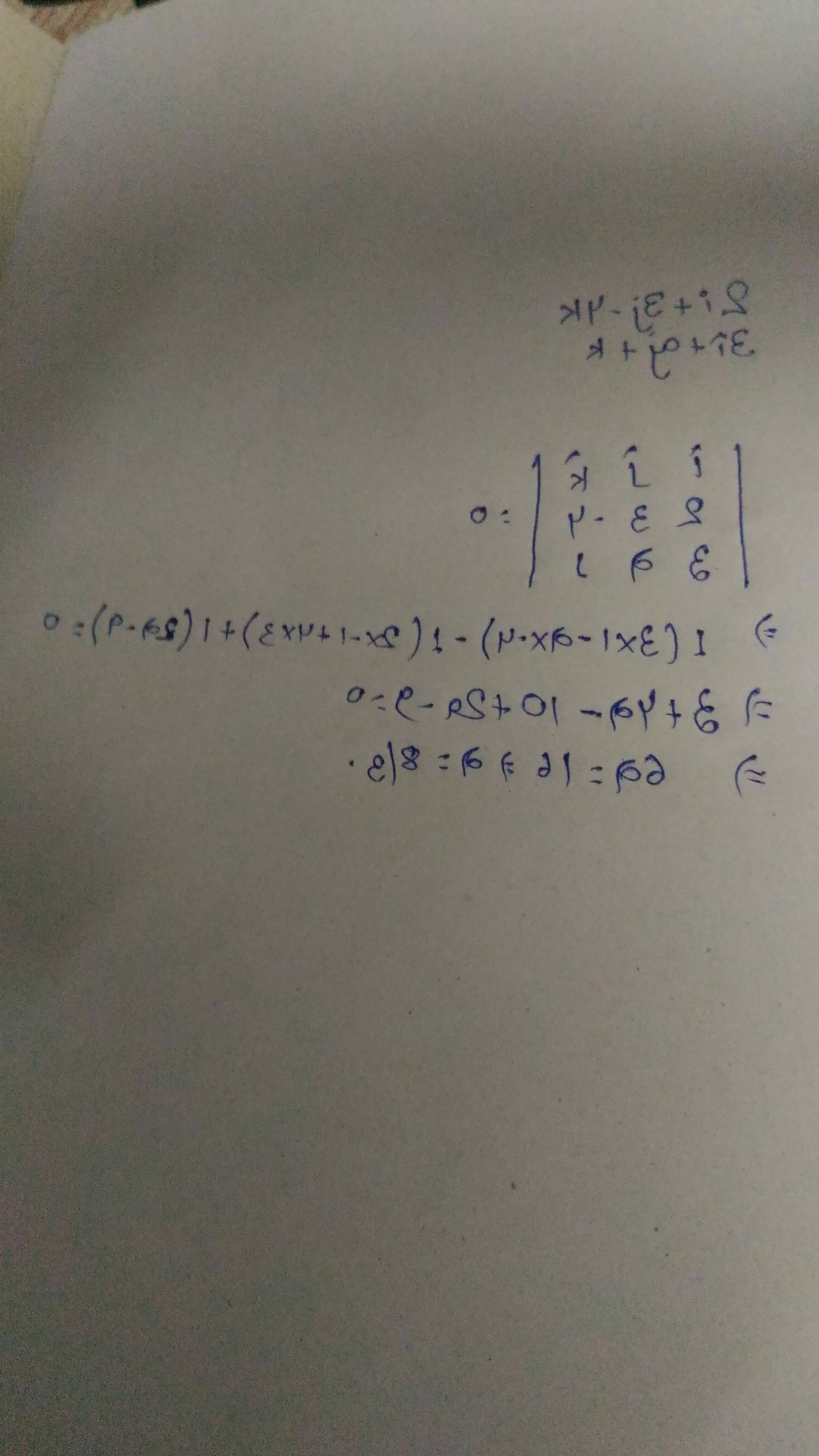 Parallel Vectors K: What Is The Condition For The Vector I J K And I Aj K To Be Parallel